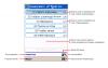 Драйвер Wi-Fi терминала сбора данных для «1С:Предприятия» на основе MS, ПРОФ